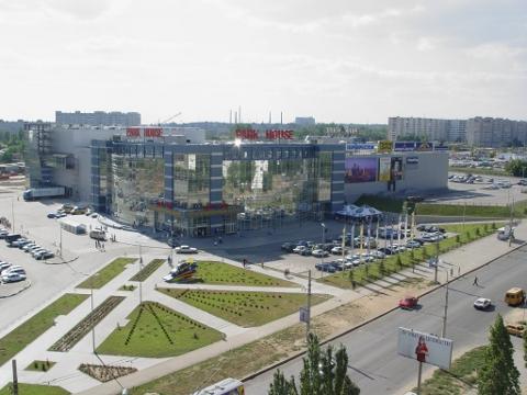 Parkhouse Wolgograd shopping center