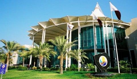 Doha City Center Mall