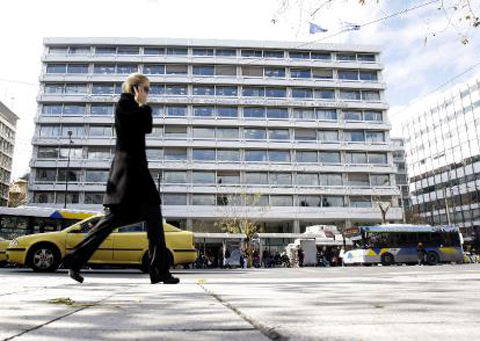 Greek government to sell of state properties as part of greek bailout plan