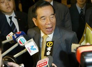 Hong Kong investor Cheung Yu-tung