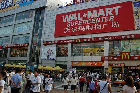 Wal-mart china