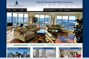 First Boston Realty website