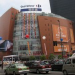 Carrefour Sells 365M EUR of Property Assets