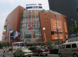 Carrefour in Shanghai, China