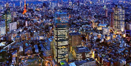 Tokyo Midtown Residences