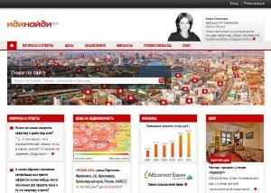 Russian startup