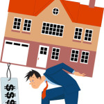 Will the New Mortgage Rules Change the Real Estate Market