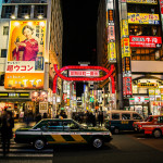Lessons Learned from the Tokyo Commercial Real Estate Market