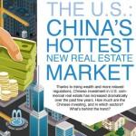 US China real estate investing