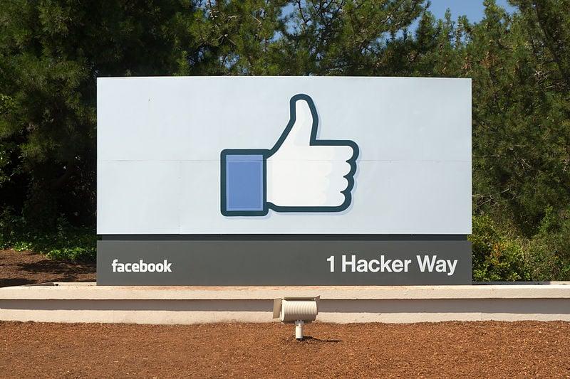 Facebook Headquarters Entrance