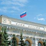 Russian pilot scheme will test blockchain technology for real estate transactions